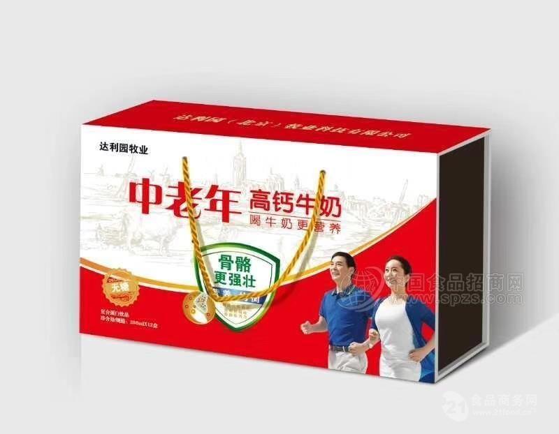 中老年高钙牛奶无糖250mlx12盒(手提)