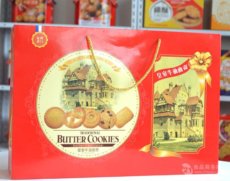 无糖礼盒饼干_饼干礼盒图片