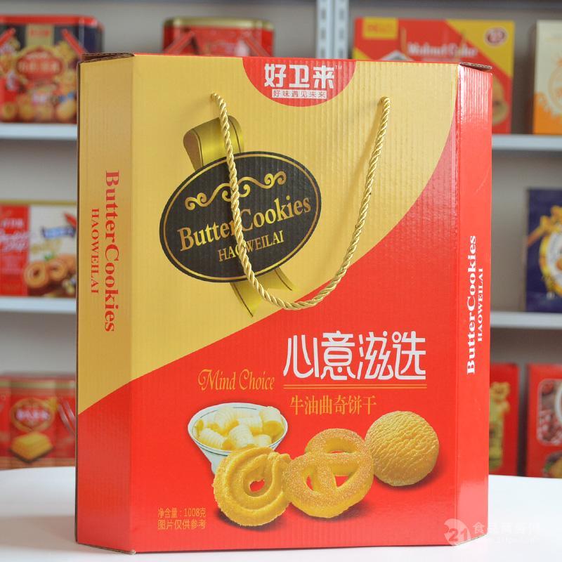 喜庆礼盒食品批发_年货礼盒饼干