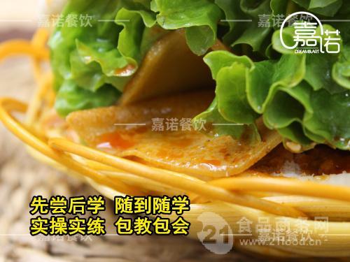 土豆片夹馍技术培训 西安高陵土豆片夹馍培训