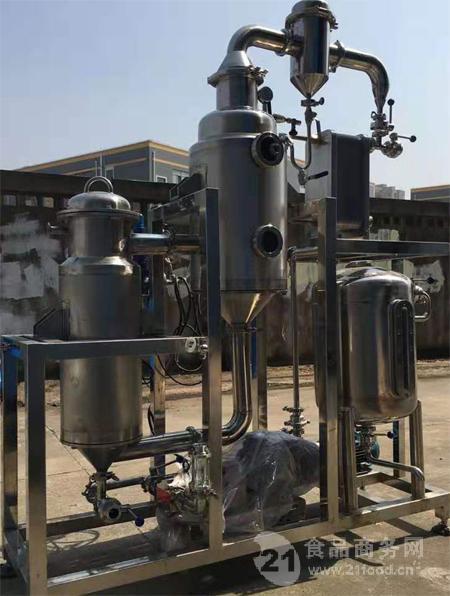 蒸发器生产厂家