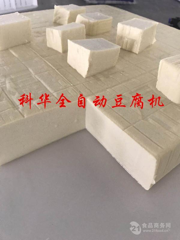 深圳全自动豆腐机哪家好?商用豆腐机厂家直销价格多少钱?