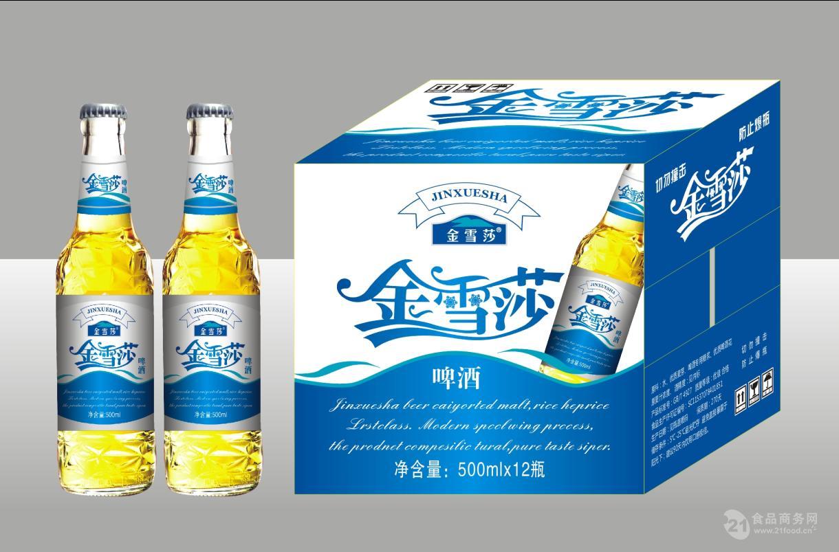 金雪莎啤酒 500ml*12瓶装流通啤酒厂家大量供货山东