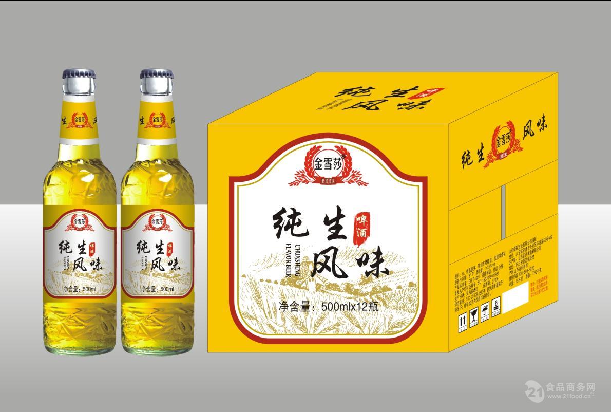 乡镇啤酒招商代理高邮|靖江/500毫升箱装金雪莎啤酒加盟