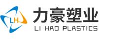 塑料托盘厂家直销|价钱|批发|工厂|生产商-山东力豪包装制品有限公司