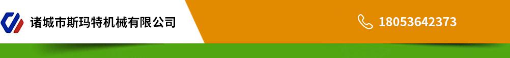 卤蛋杀菌釜,不锈钢化糖锅,海鸭蛋杀菌锅,咸菜-酸菜脱盐机,粽子蒸煮杀菌锅-诸城市斯玛特机械有限公司