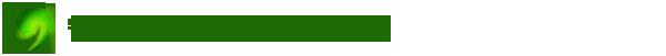 宁夏香草生物技术有限公司-沙棘果酵素粉|沙棘果速溶粉|沙棘叶浸膏粉|沙棘叶速溶粉|沙棘植物提取物