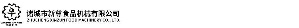 糕点化糖搅拌锅,牛骨高汤浓缩锅,诸城市新尊蒸煮锅,诸城市新尊搅拌锅-诸城市新尊食品机械有限公司