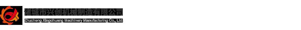 江米条油炸机,葱酥油炸机,锅巴油炸机,牛肉干油炸机,豆干油炸机-诸城市兴创机械制造有限公司