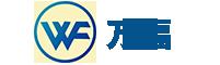 面粉炒锅,馅料炒锅,豆类洗纱线,豆类研磨机-保定万福机械制造有限公司