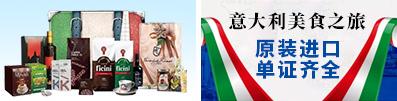 桑哆仕国际贸易(上海)有限公司招商