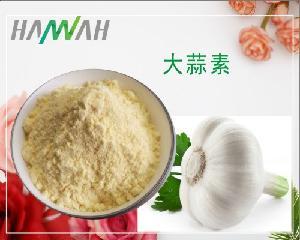 大蒜提取物 大蒜素2% 5% 6% 天然果蔬原料粉