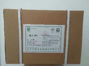 维生素C粉生产厂家