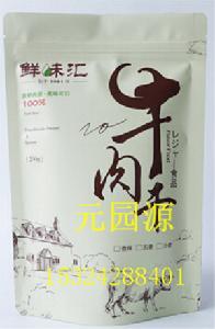 陕西特色牛肉干铝箔包装袋元园源定制【品质保证】