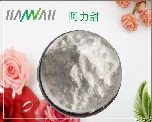 阿力甜 甜味剂 纯天然添加剂 食品级 全水溶