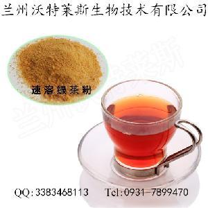 速溶绿茶粉  全水溶无沉淀  固体饮料茶 现货供应  厂家直销