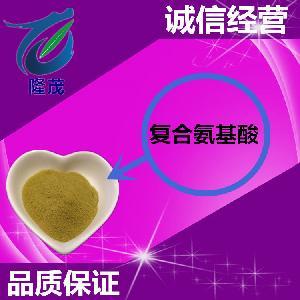 食品级复合氨基酸高含量