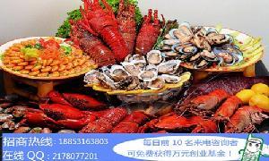 黑龙江开一家用铁锹上菜的海鲜加盟店
