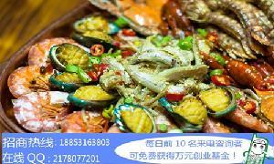 重庆加盟手抓海鲜主题餐厅