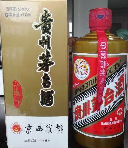 茅台京西宾馆酒 酱瓶京西宾馆酒 京西宾馆在北京的位置 京西宾馆