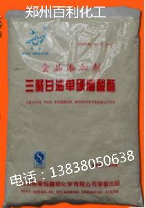 河南三聚甘油单硬脂酸酯生产厂家