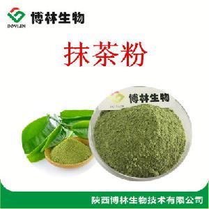绿茶提取物10:1 抹茶粉