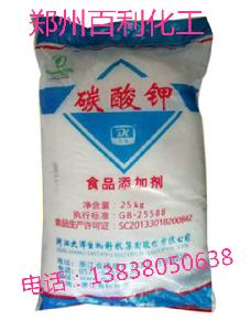 工業級碳酸鉀生產廠家