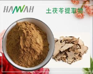 土茯苓提取物10:1 比例 土茯苓粉 现货 厂家供应