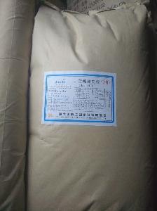 L-赖氨酸盐酸盐厂家