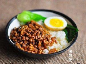 北京卤肉饭加盟需要多少钱-学卤肉饭技术