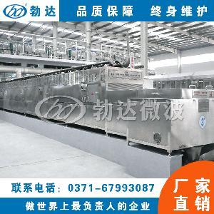 碳化硅烘干机 碳化硅微波干燥设备 勃达专业厂家