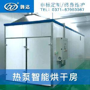 无花果烘干机 热泵烘干设备 品质保障
