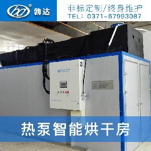 菊花烘干设备 热泵烘干机 优质厂家