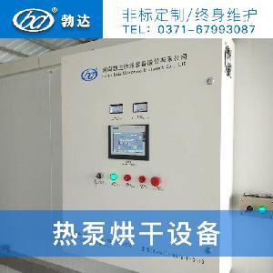 衡水覆盆子熱泵烘干房產量多少