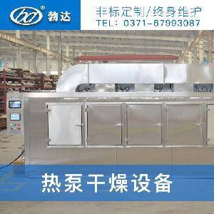 陈皮烘干机 热泵烘干房 质量保证