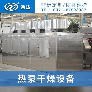秦皇岛天麻热泵烘干设备厂家推荐