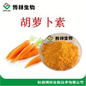 胡萝卜素1% 胡萝卜提取物