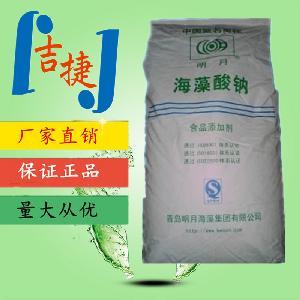 食品級海藻酸鈉生產廠家