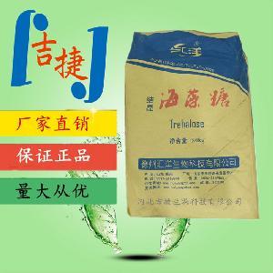 食品級海藻糖生產廠家