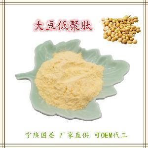 大豆多肽 大豆低聚肽 大豆提取物 OEM代工 代餐粉生产 欢迎订购