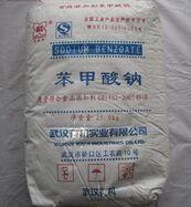 苯甲酸钠价格