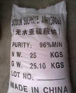 無水亞硫酸鈉生產廠家