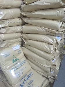 复配水分保湿剂生产厂家