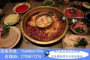 大吉利潮汕牛肉火锅加盟代理要多少钱