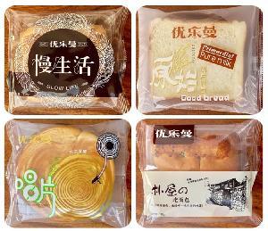 食品包装机面包包装机