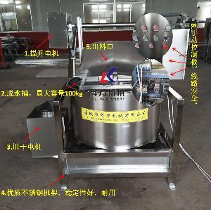 油炸食品甩油机全自动离心式脱油脱水机厂家直供价格质量可靠