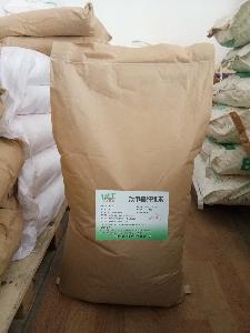 食品級羧甲基纖維素供應商
