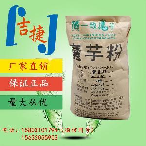 食品級魔芋粉生產廠家