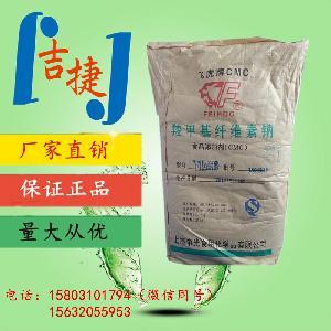 河北羧甲基纤维素钠CMC生产厂家