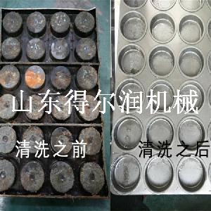 DERQXJ-6000蛋糕烤盘清洗机 烘培烤盘清洗消毒设备
